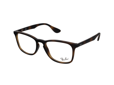 Brýlové obroučky Ray-Ban RX7074 5365