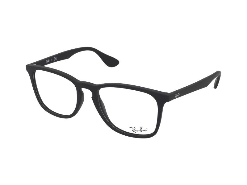 Brýlové obroučky Ray-Ban RX7074 5364