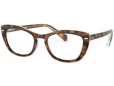Brýlové obroučky Ray-Ban RX5366 5082