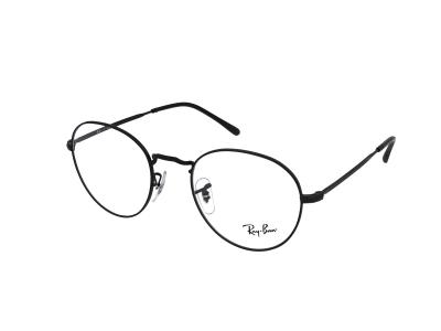 Brýlové obroučky Ray-Ban RX3582V 2760