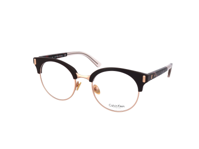 Brýlové obroučky Calvin Klein CK8569-611