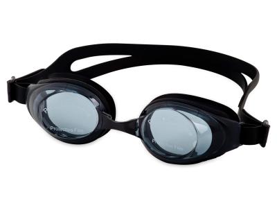 Plavecké brýle Neptun - černé